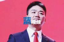 刘强东深夜发内部信:京东物流融来的钱只够亏两年