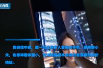 美图发公辞别信:将于年中关合手机营业,小米接手