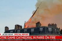 火烧巴黎圣母院