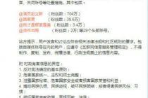 澳门金沙网上娱乐官网时政有害信息  演员赵立新等微博账号被处置