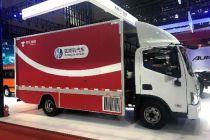 物流企业引入氢能源车  京东将在北京推行