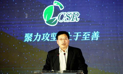 北京市國資委宣傳處正處級調研員馬會春