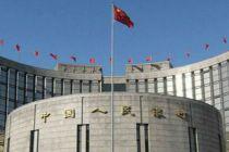 央行:继续推动中国反洗钱工作向纵深发展