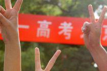 2019年北京高考一二本合并