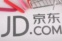 京东入股五星电器 持股比例达46%