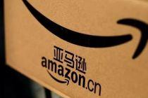 亚马逊中国将于7月18日停止第三方卖家服务