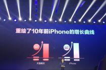 阿里副总裁浅雪:智能音箱将成另一种必需品