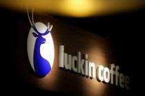 赛道投资  星巴克股东下注瑞幸咖啡
