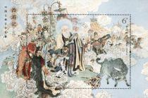 西游记系列特种邮票第三套4月20日正式发行