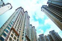一季度北京住宅新开工面积228.4万平方米 增长1.2倍