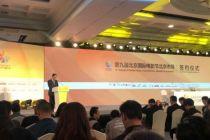 签约额309.028亿 第九届北京国际电影节北京市场签约成果创新高