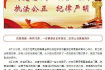 黄牛倒卖林俊杰演唱会门票  郑州警方直接行政拘留两周
