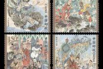 西游记系列邮票第三套正式发行