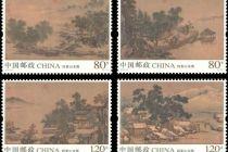 2018年度全國最佳郵票揭曉  《四景山水圖》摘桂