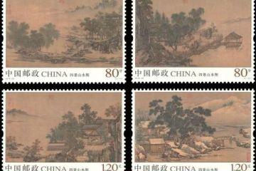 2018年度全国最佳邮票揭晓  《四景山水图》摘桂