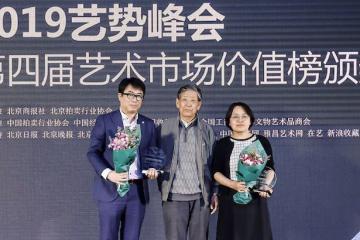 """中国嘉德拍卖董事总裁胡妍妍:做一个永远在奔跑的""""马拉松运动员"""""""