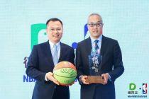 德克士跨界NBA加码年轻化  北京前门店将首开主题餐厅