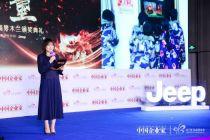 中国最具影响力商界女性榜单揭晓:VIPKID创始人米雯娟连续两年登榜