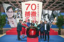 掌门1对1携手新华社?中国图片集团举办大型图片展