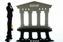 开放银行如何界定边界