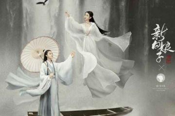 盘子女人坊获新版《新白娘子传奇》授权