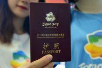 2019世园会纪念护照发布