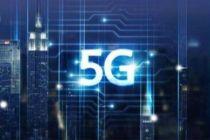 实现5G信号全覆盖 北京世园会新闻中心正式运行