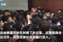 """铁锤铁棍齐上!韩国300议员国会上演""""肉搏"""""""
