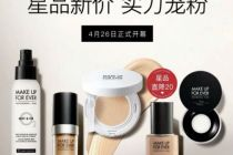 LVMH旗下迪奥纪梵希等护肤品牌降价 唇膏降5元是刺激谁的消费?
