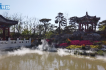 """世园会""""北京日""""运动今日开启,1分钟速览京味齐备的""""北京园"""""""