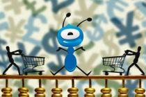 蚂蚁金服回应:蚂蚁微贷将举行整理的新闻不实