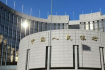 央行自5月15日起对中小银行实行较低存款准备金率 释放约2800亿元资金