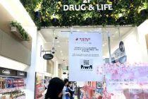 """出境游反促线上购物增长 """"五一""""假期天猫国际交易增65%"""