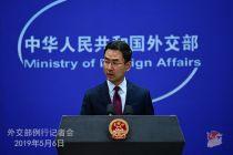 外交部:中方团队正在准备赴美磋商