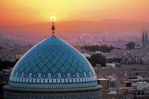 伊朗宣布暂停部分核协议承诺