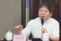 挖掘陶瓷往事 北京陶瓷艺术馆公开征集北京故事