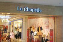 拉夏贝尔称力争用1-2年联营与加盟门店占比超50%