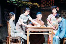 """解析京城舞台热的""""小长假""""样本"""