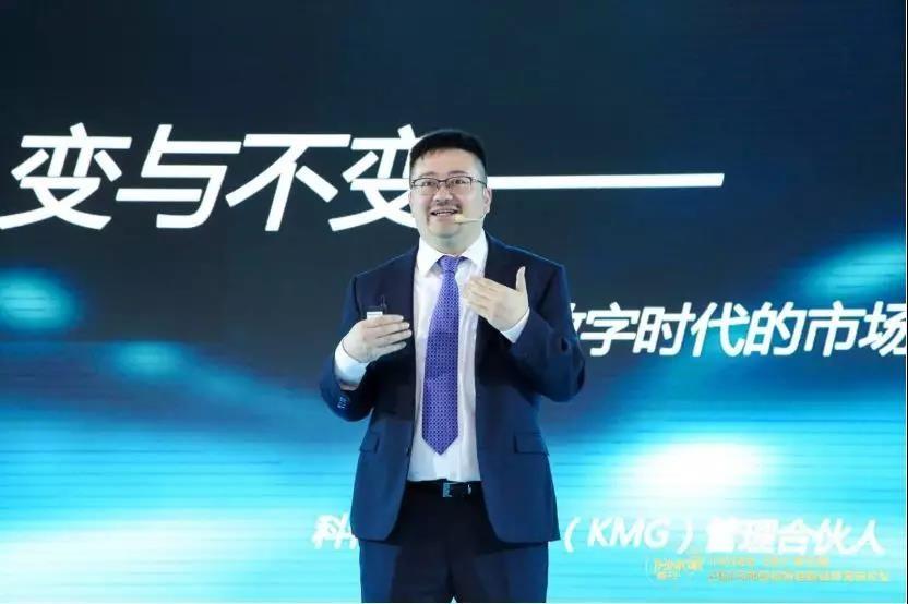 科特勒咨询集团(中国)管理合伙人、著名品牌和市场战略专家乔林