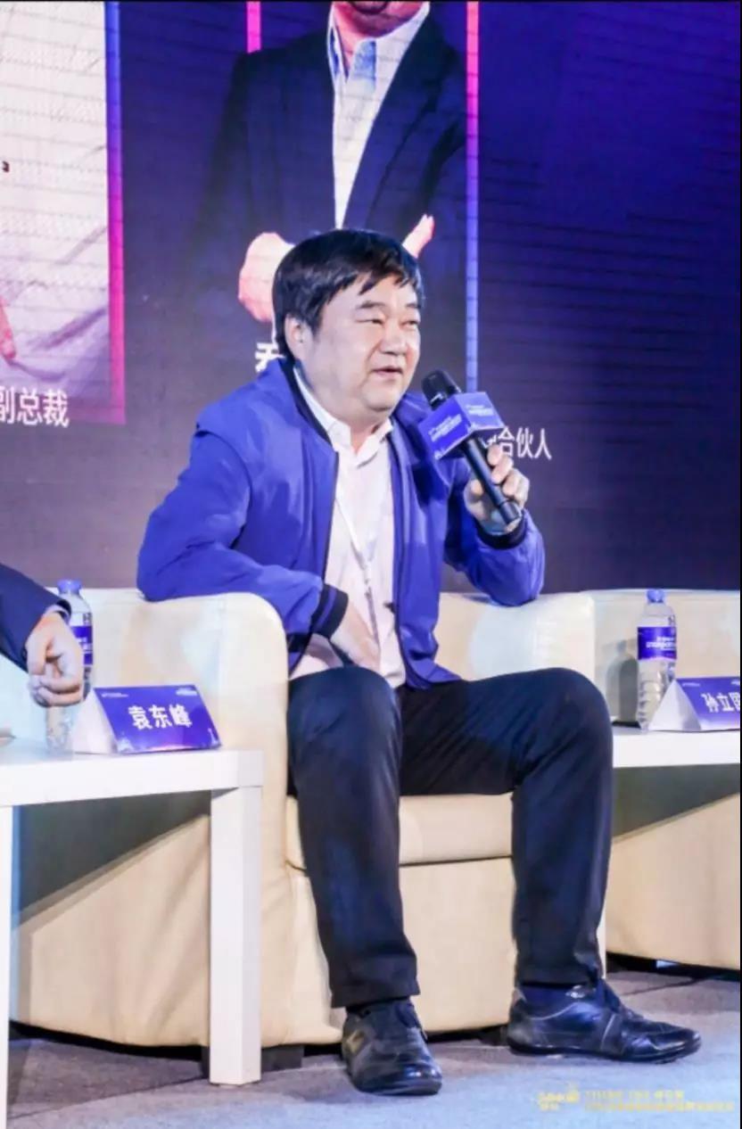 金狮王科技陶瓷董事长袁东峰