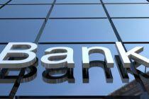 永续债发行提速 11家银行5600亿元蓄势待发