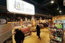 """北京""""夜经济""""首现区域落地  海淀将打造六大夜间消费热点街区"""