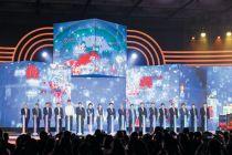 北京稻香村参与启动中国品牌成长助力行动