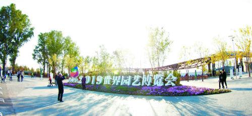 C2019-05-15京津冀周刊1版01s001