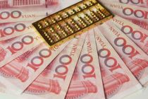离岸大众币跌破6.90 创4个月新低