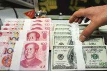 """人民币对美元中间价""""四连降""""  破7概率低"""