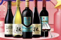 主业不振 通葡酒业正走向酒类电商