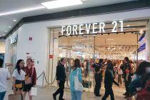 Forever 21败走中国 速时尚的寒冬期