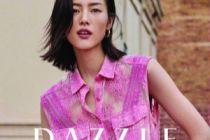 Dior原設計師加盟Dazzle母公司