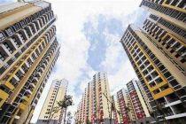 前4月全国房地产开发投资同比增长11.9%